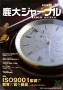 journal166.jpg
