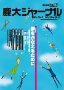 journal171.jpg