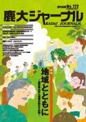 journal172.jpg