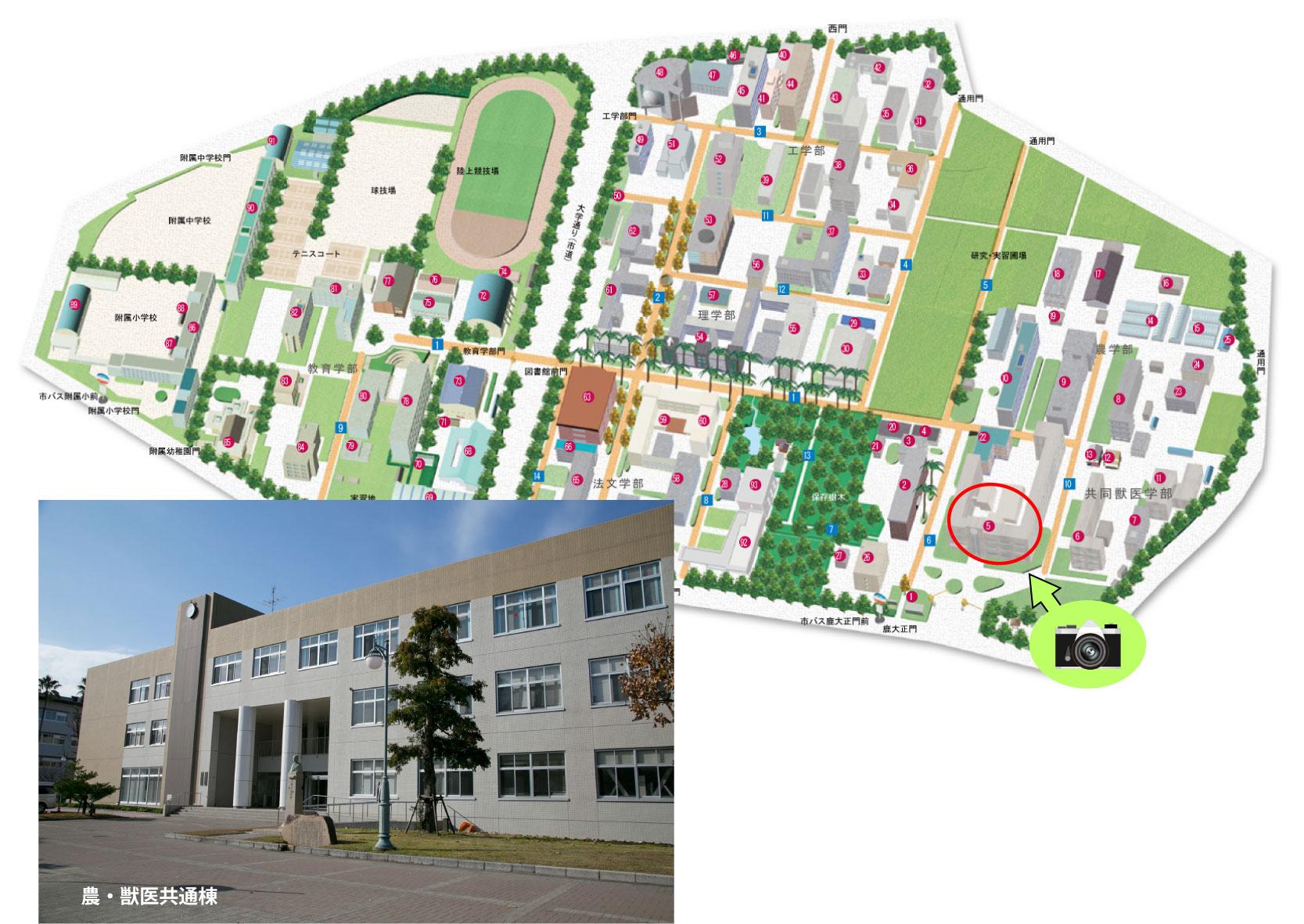 イベント情報|国立大学法人 鹿児島大学~進取の気風にあふれる総合大学~ 進取の気風にあふれる総合