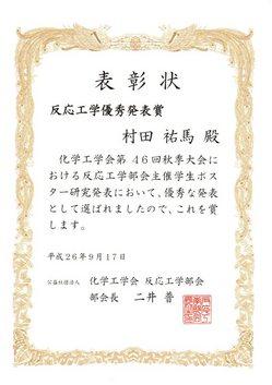 140922rikou_poster.jpg