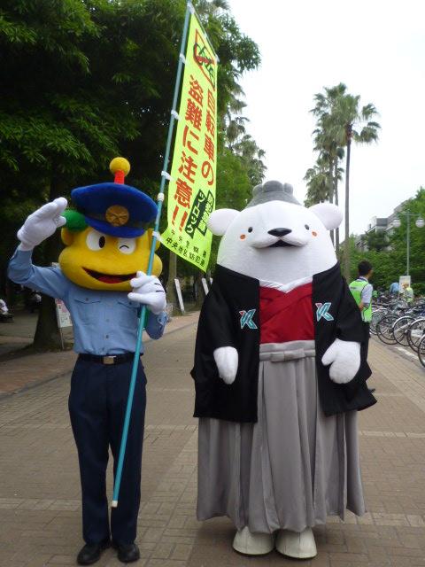 http://www.kagoshima-u.ac.jp/volunt/main/2015/05/20/3944.JPG