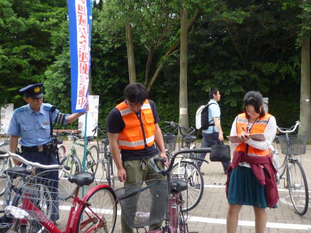 http://www.kagoshima-u.ac.jp/volunt/main/2015/05/20/400.JPG
