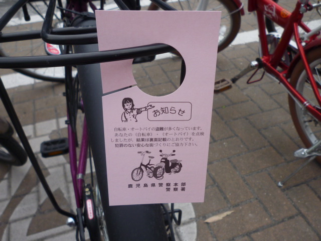 http://www.kagoshima-u.ac.jp/volunt/main/2015/05/20/408.JPG
