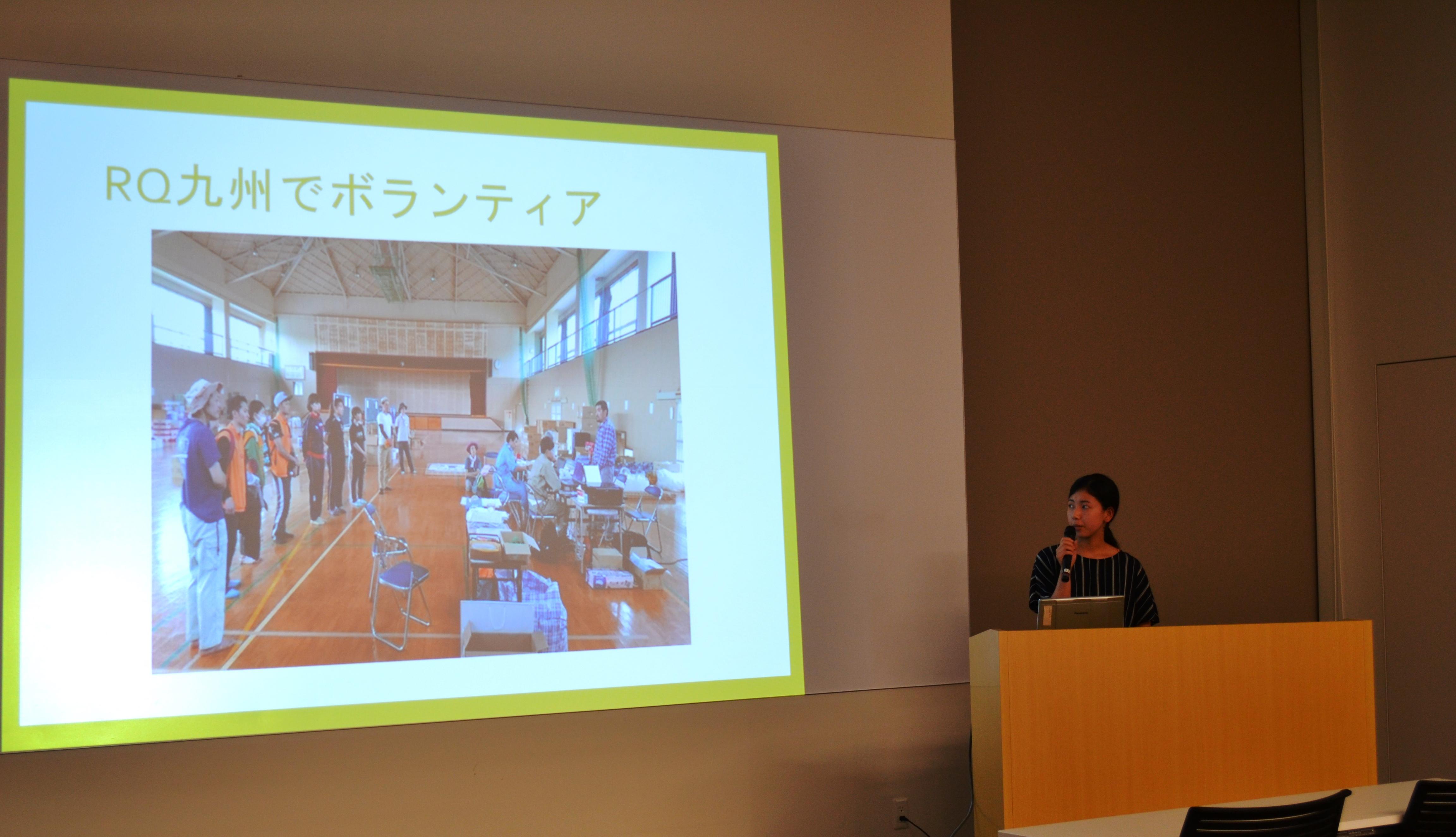 http://www.kagoshima-u.ac.jp/volunt/main/DSC_0312.JPG