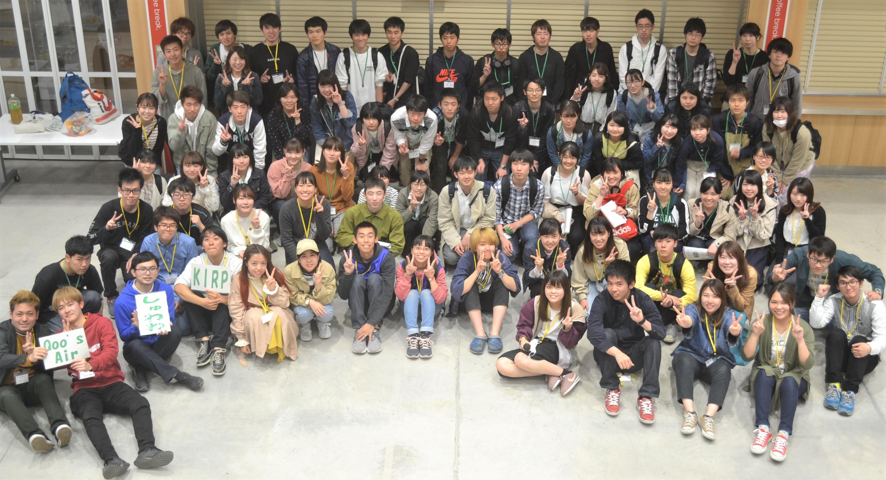 http://www.kagoshima-u.ac.jp/volunt/main/HP3.JPG