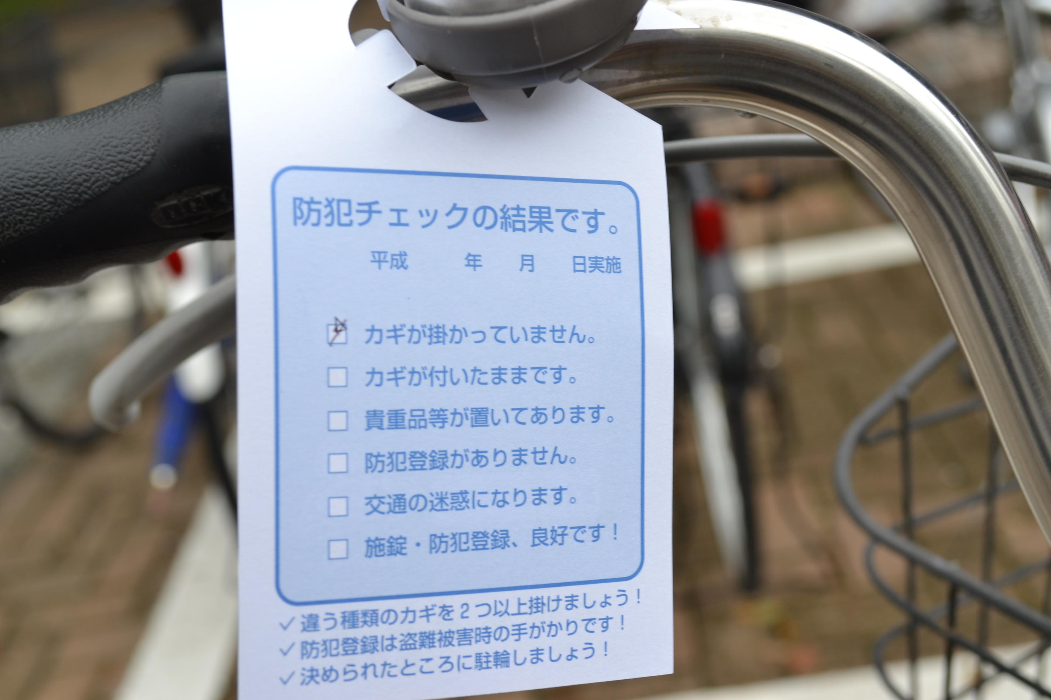 http://www.kagoshima-u.ac.jp/volunt/main/kadoura.JPG