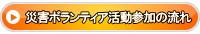 menubtn02-ore2.jpg