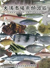 2020info_book_oosumi.jpg