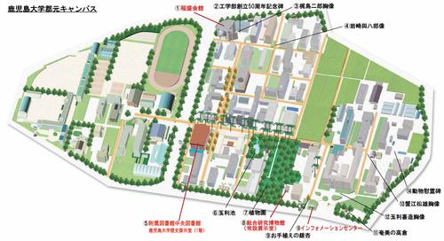 campussansakuspot.jpg