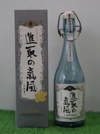 img-Shinsyunokihu.jpg