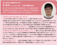 KD19_ryugaku2.jpg