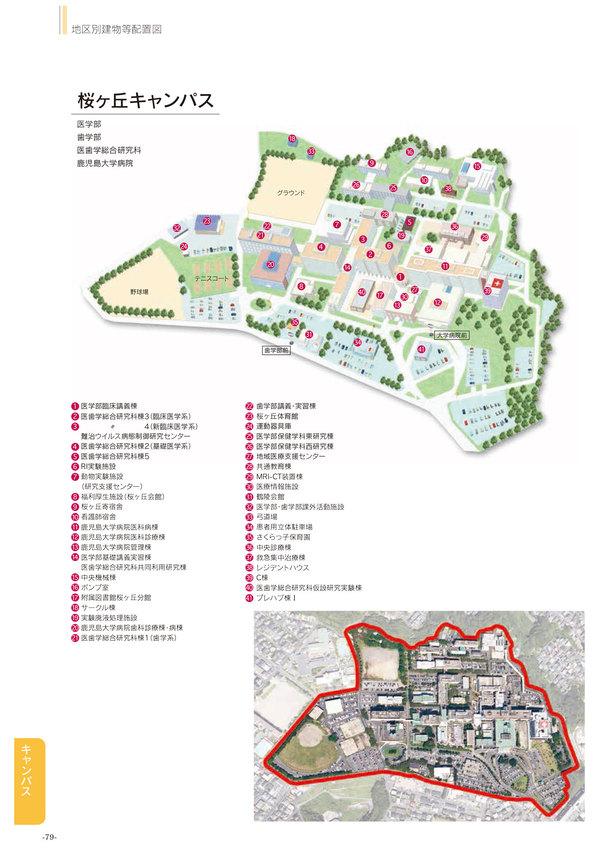 map2017-sakuragaoka.jpg