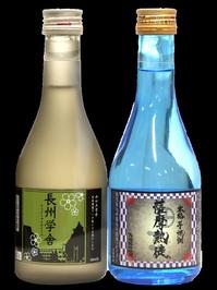 sakecolabo.jpg