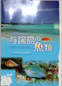 books_Yorontou.jpg