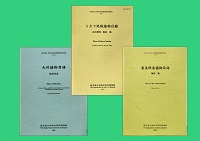 books_mokuroku.jpg
