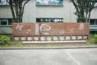 campussansaku_kou5097.jpg