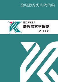 gaiyo2018-fp-200x281.jpg