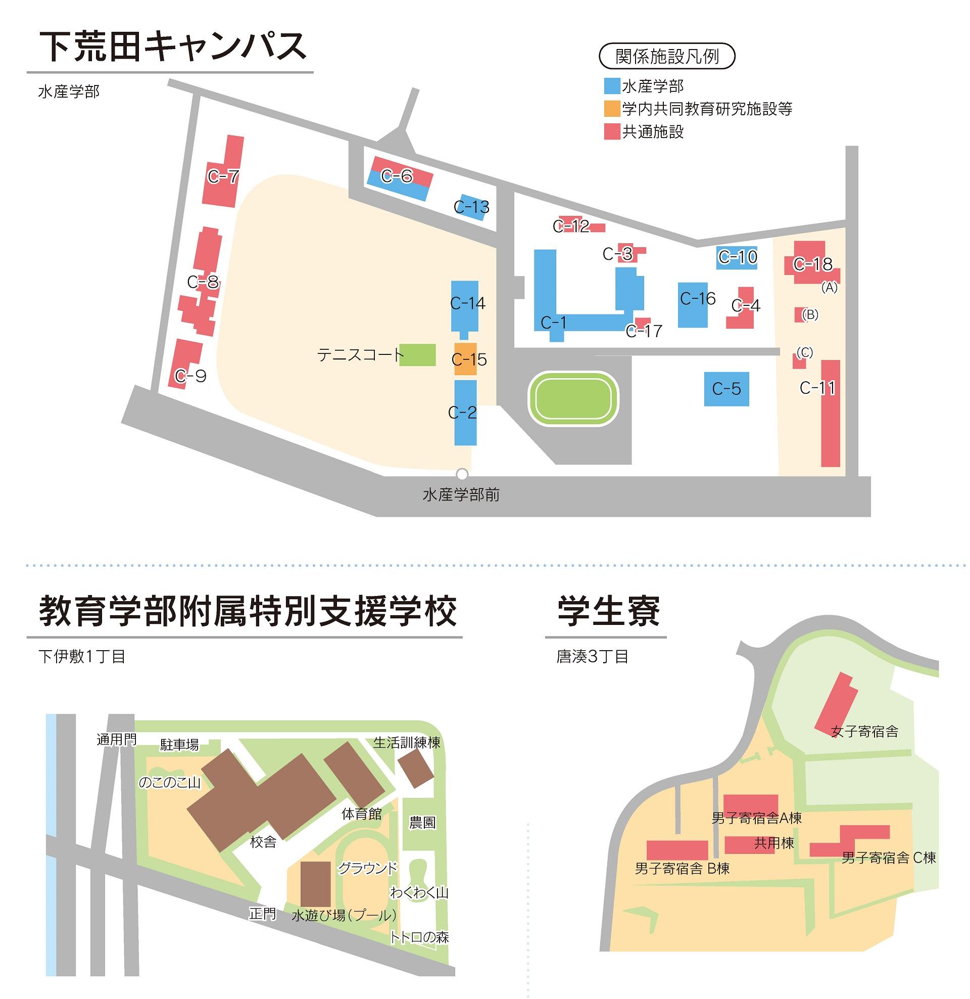 https://www.kagoshima-u.ac.jp/about/kadaimap-Shimoarata%28236px%29.jpg