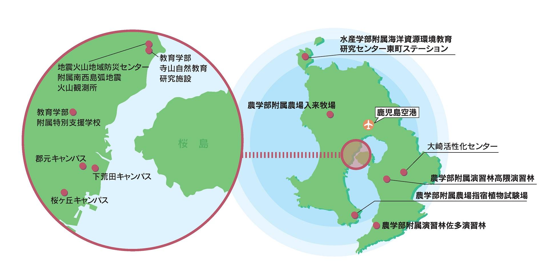 https://www.kagoshima-u.ac.jp/about/kadaimap-access-Kagoshima%28236px%29-forprint.jpg