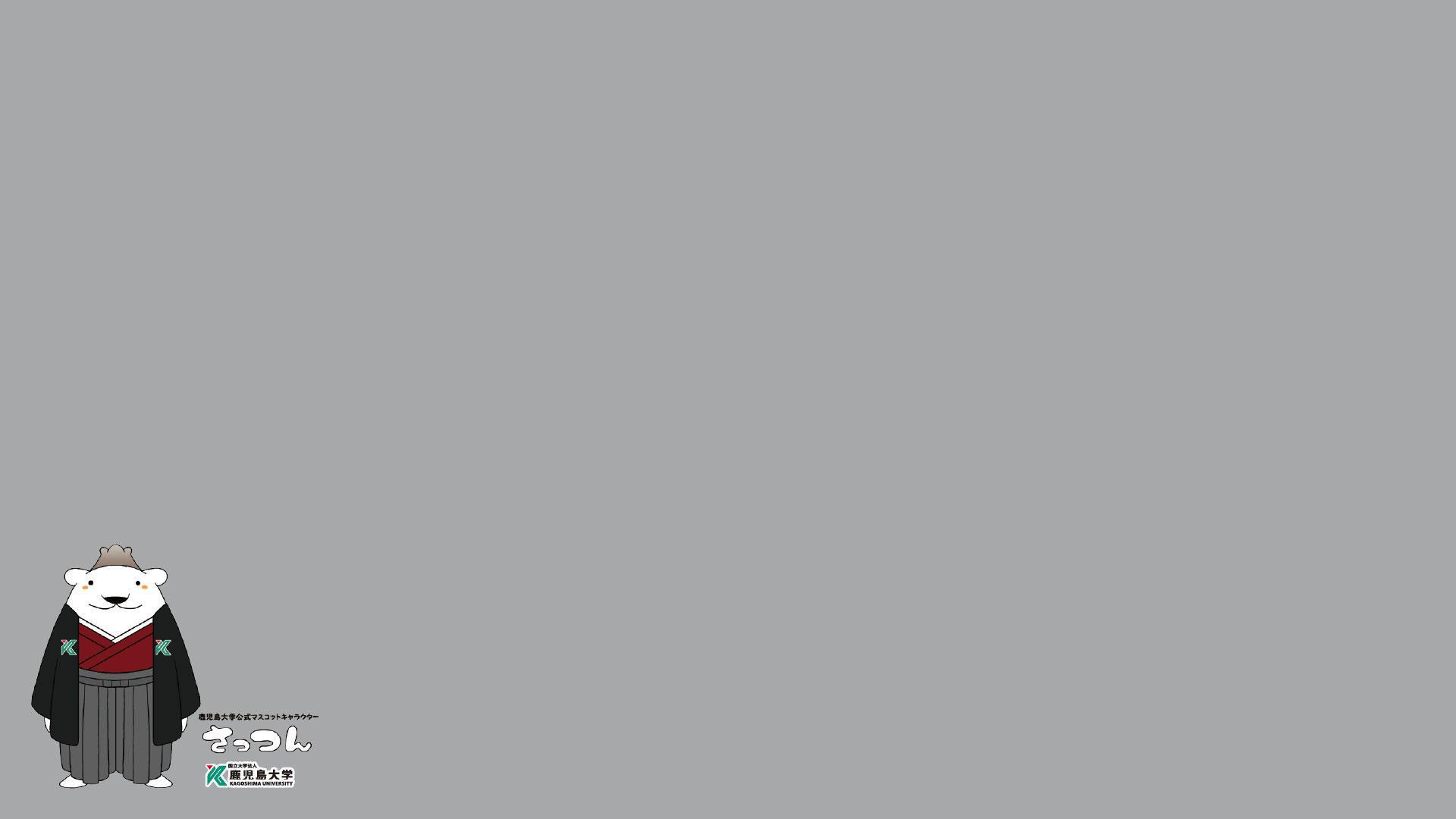 kuniv_virtual_background_pic09.jpg