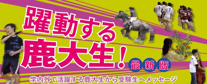 leftbanner_4_yakudo.jpg