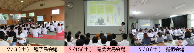 tandoku_photo.jpg