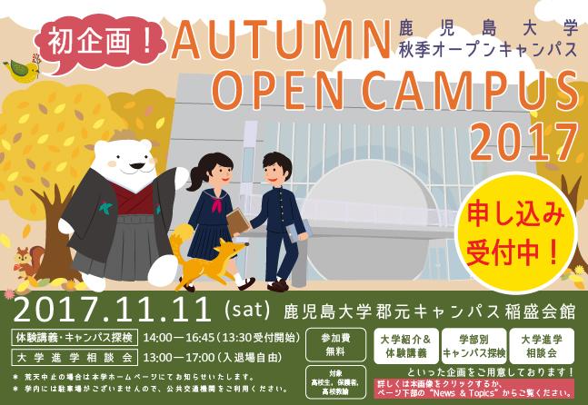 top-autumnOC.jpg