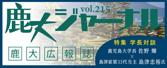 topslide04-z-ent.png.jpg