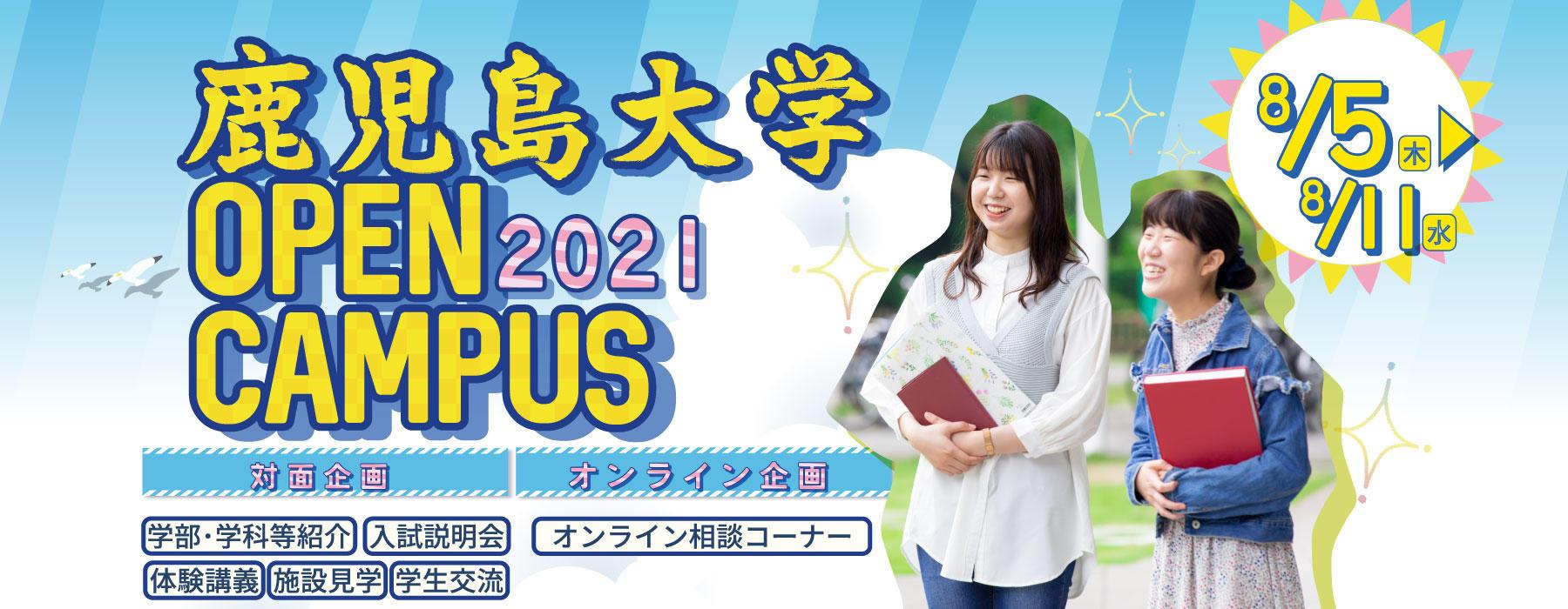 topslide01-z-20210716.jpg