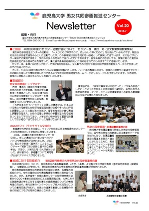 newsletter20-1.jpg