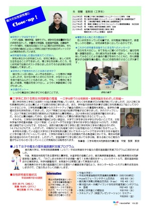 newsletter20-2.jpg