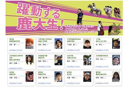 200409_yakudou_pic01.jpg