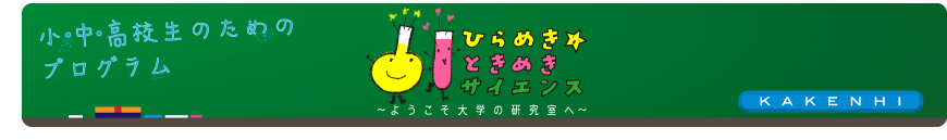 hiratoki.sub_header.jpg