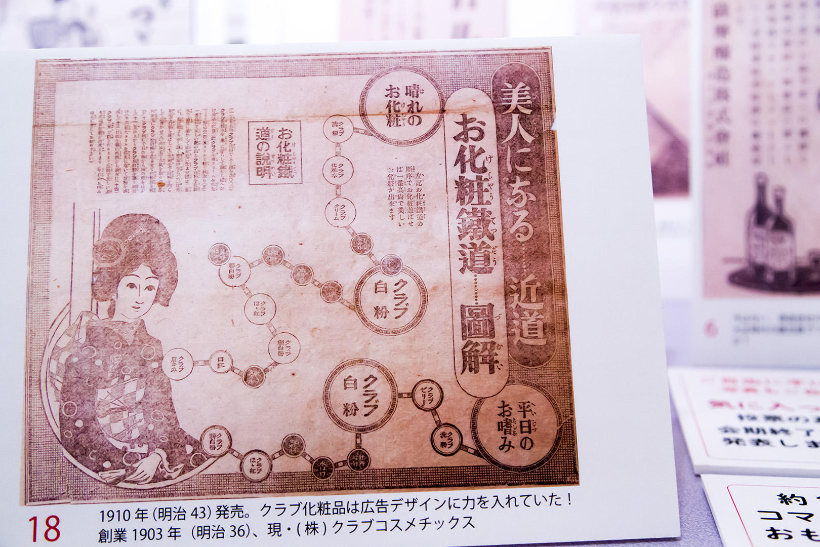 210609_taishou_cmart_pic03.jpg