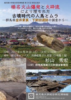kanai-poster1.jpg