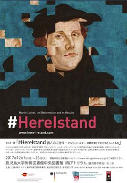 herelstand.png
