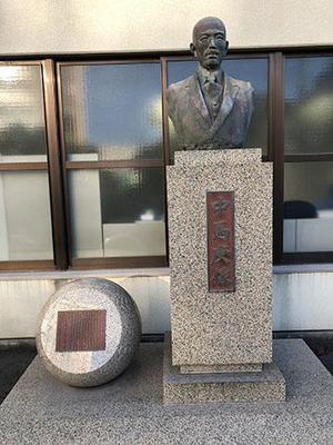 「日本野球誕生125周年中馬庚先生記念試合基金」のご案内(募金期間:R2.3.31まで)