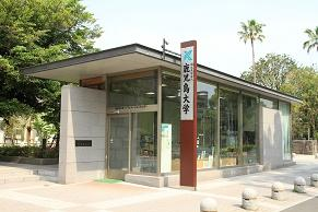 入試に伴うインフォメーションセンター臨時休業のお知らせ(2/25)