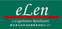 eLenlogo-banner.png