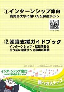WEBkatarog.jpg
