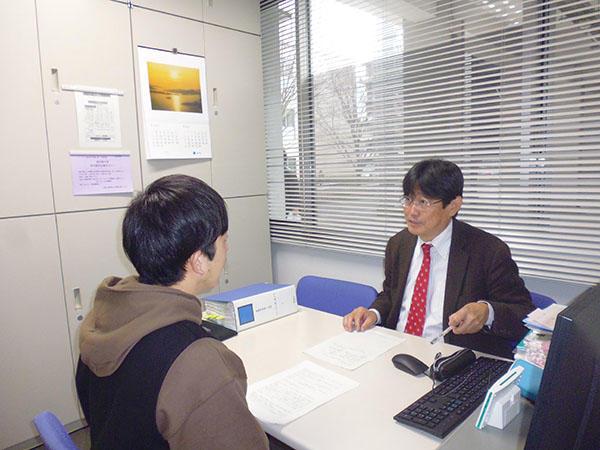 careercenter_soudan_pic.jpg