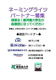 dejitarusaine-ji300702.jpgのサムネイル画像