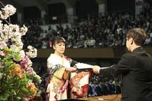 平成26年度卒業式・修了式のご案内