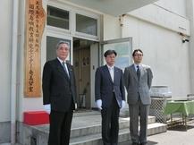 鹿児島大学奄美群島拠点を設置しました