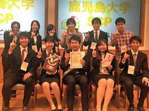 全国大学生環境活動コンテストで鹿児島大学SCPが環境大臣賞を受賞