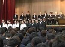 平成27年度卒業式・修了式および平成28年度入学式の動画がご覧になれます。