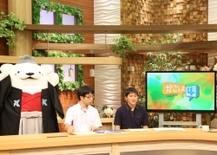 7月26日(火)のMBCテレビ「かごしま4」 で、工学部の学生さんを紹介します。