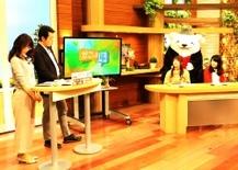 MBCテレビ「かごしま4」 で、鹿児島大学のキャンパスを学生さんが紹介しました。