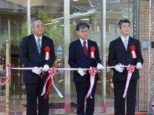 共同獣医学部附属動物病院 新病院開院